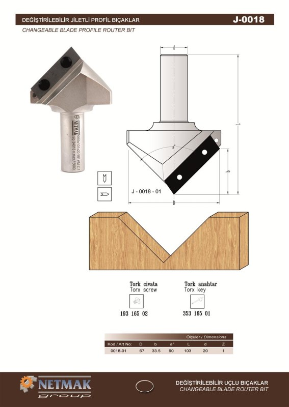 J-0018 Changeable Blade Profile Router Bit